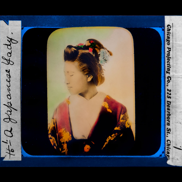 A Japanese Lady NFT preview